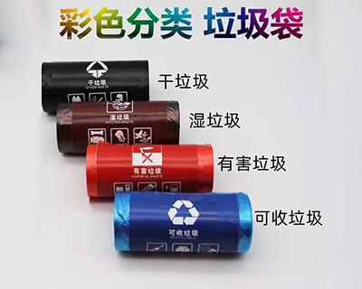 扬州厂家直销干湿分类垃圾袋厂家